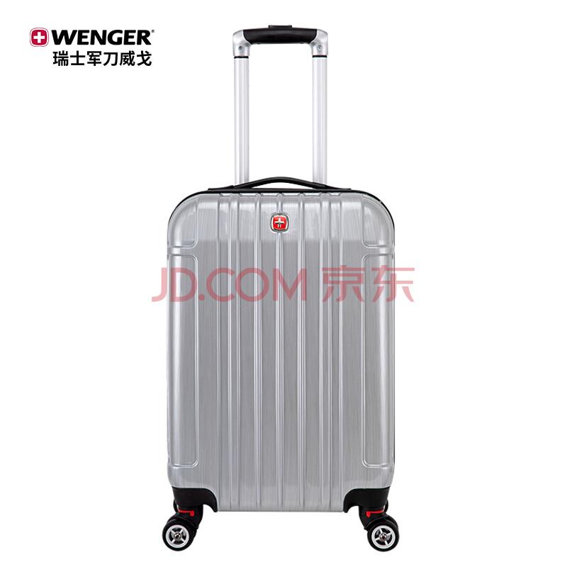 瑞士军刀威戈(WENGER)密码锁登机箱 20英寸行李箱拉杆箱男女 可扩展3cm 银色(SAX526117107057),威戈(WENGER)
