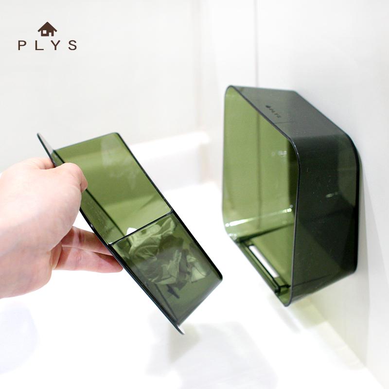 日本品牌PLYS浴室壁挂式收纳盒卫生间迷你垃圾箱杂物收纳小盒