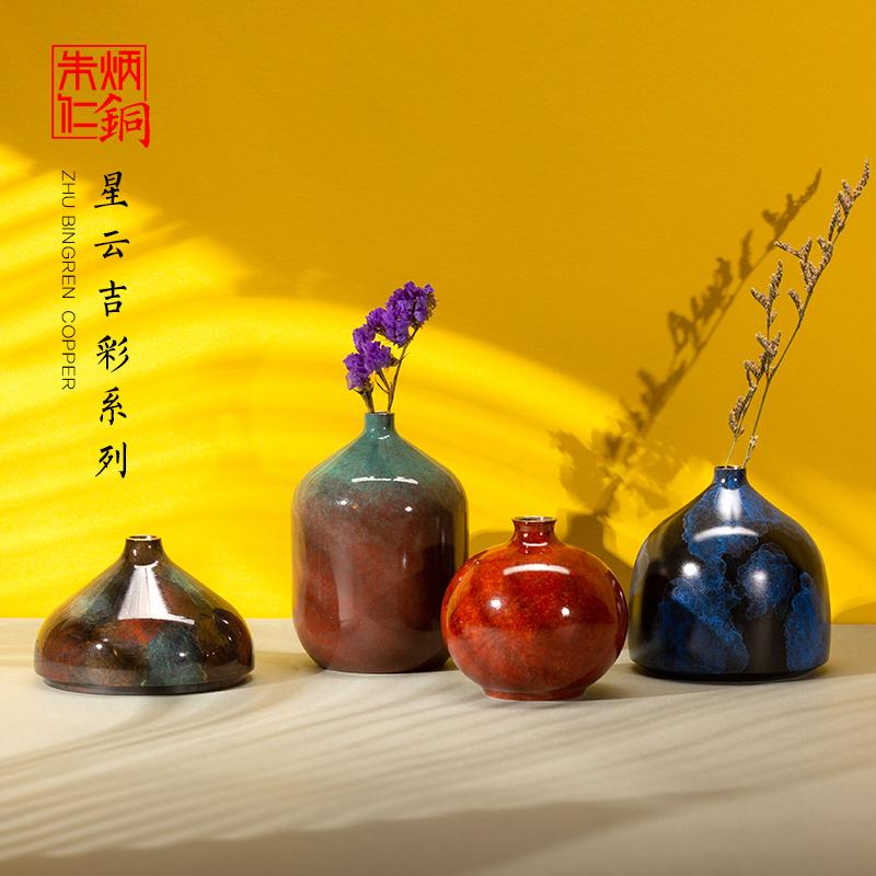 朱炳仁铜 新款插花花瓶星云吉彩系列花瓶家居装饰摆件创意花器