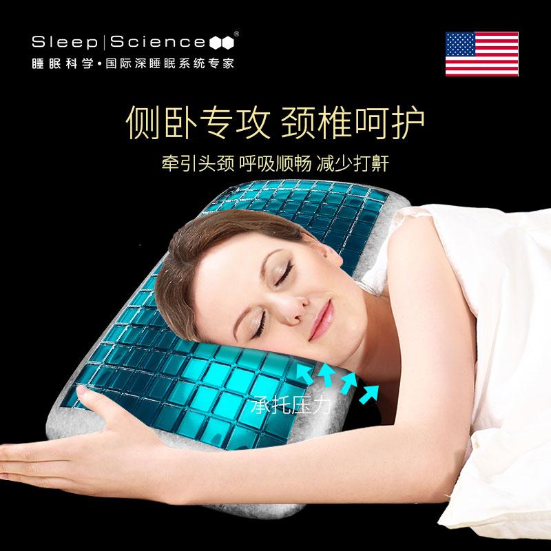 【新品上市】Sleep Science 美国睡眠科学 竹炭黑宝石 记忆棉枕头 标准高度 清凉凝胶 冬夏两用 65*40*10/12cm