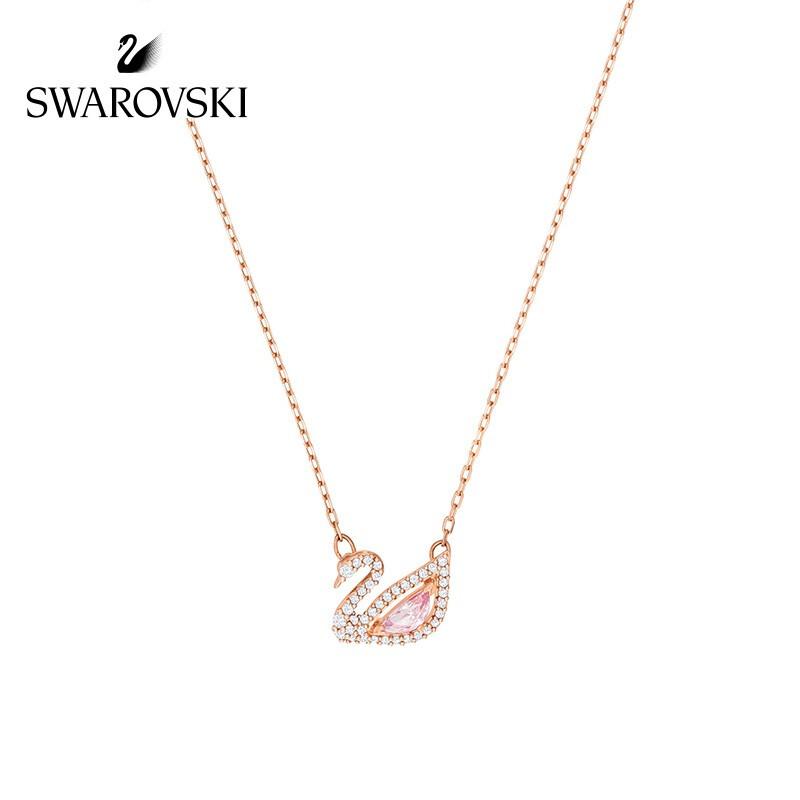 施华洛世奇 新品DAZZLING SWAN 浪漫天鹅 清新迷人 女项链饰品 镀玫瑰金色 5469989