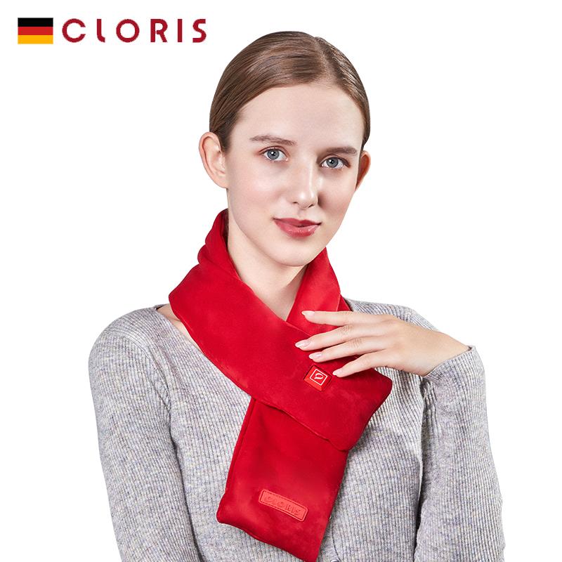 德国凯伦诗CLORIS-H800发热围巾