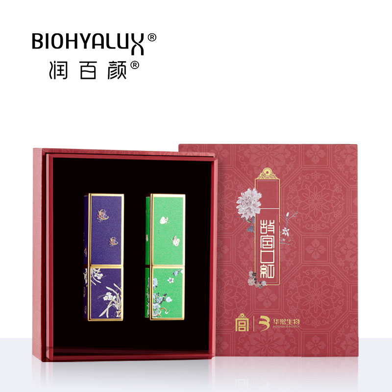 润百颜故宫口红两支装礼盒(豆沙红3.2g+人鱼姬3.2g)