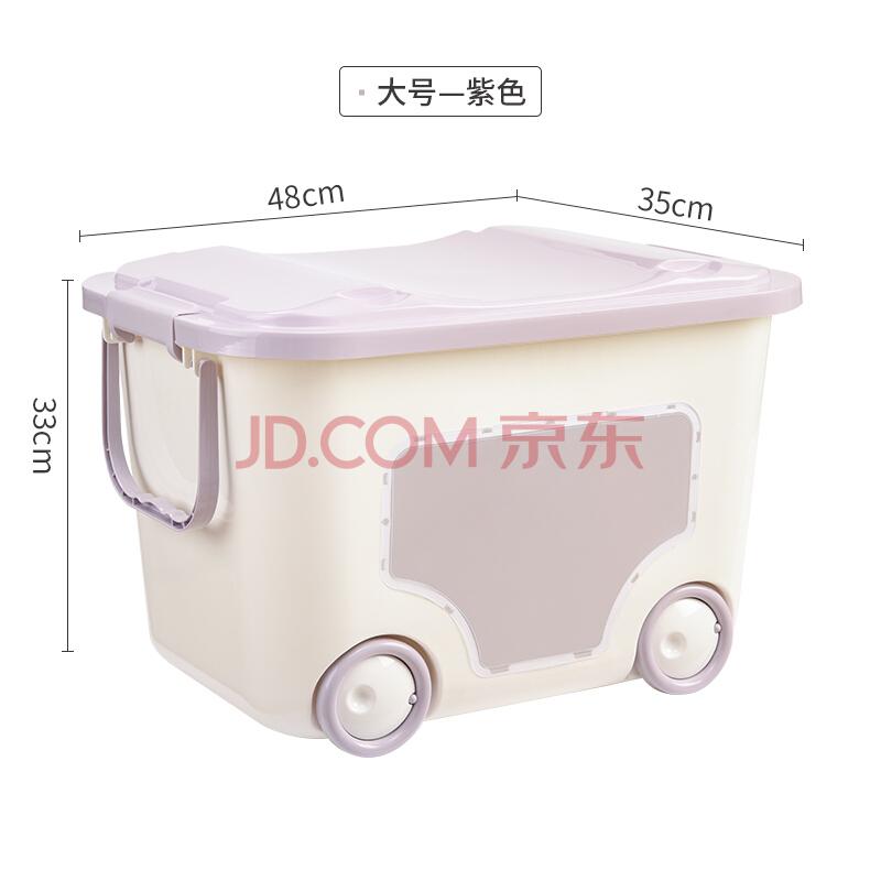 百草园收纳箱儿童玩具收纳整理箱 大号紫色储物箱带可视窗滑轮塑料箱,百草园
