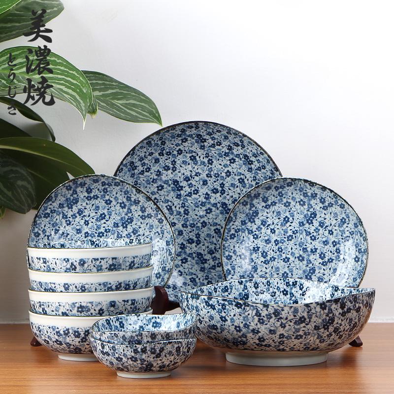 MinoYaki美浓烧日本进口蓝花草陶瓷碗碟盘餐具SK单个、10件套