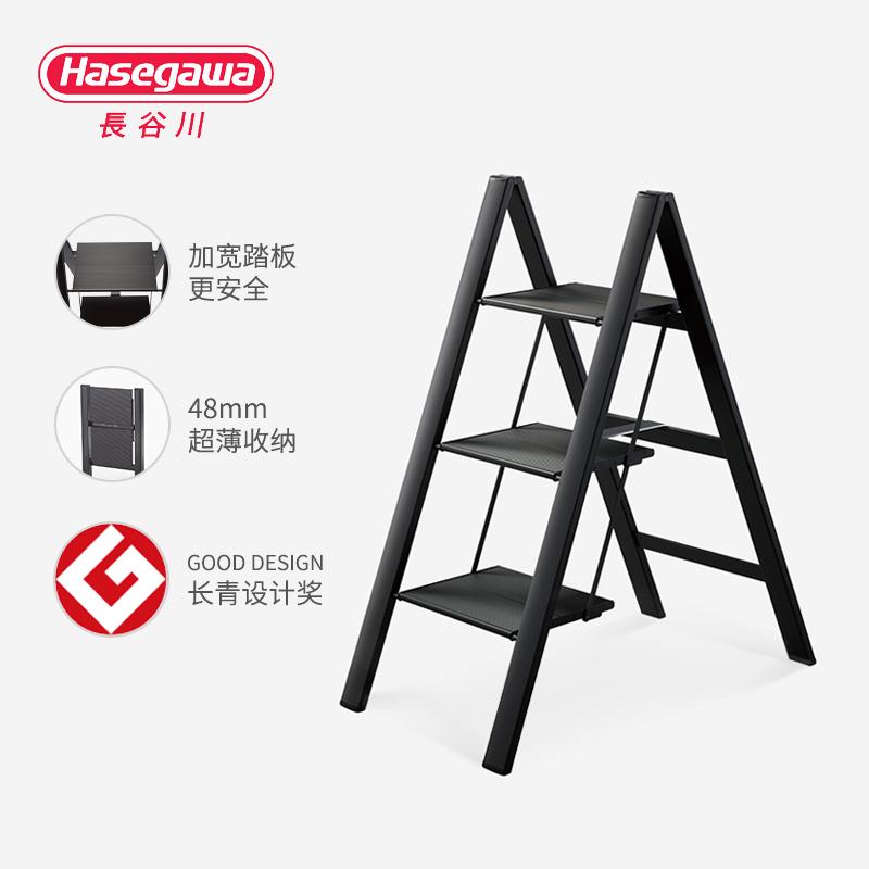 日本品牌长谷川超宽踏板铝合金梯子折叠多功能人字梯花架置物梯凳
