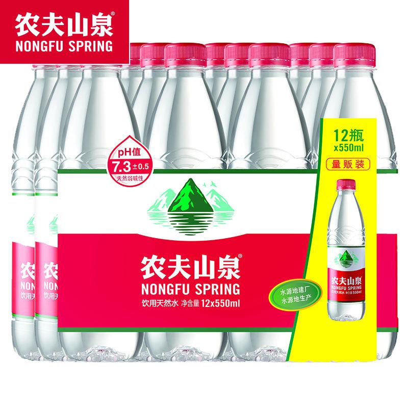 農夫山泉 飲用天然水塑膜量販裝550ml*12瓶