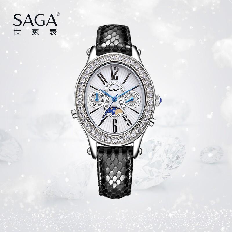 SAGA世家表 蓝月水晶镶嵌沉稳奢华女士石英皮表带钢带手表ins风送礼物