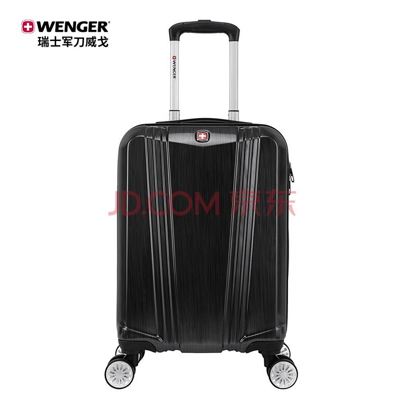 瑞士军刀威戈(Wenger)密码锁小型登机箱 20英寸商务出差行李箱旅行箱 静音轮黑色(HS1095.190151),威戈(WENGER)