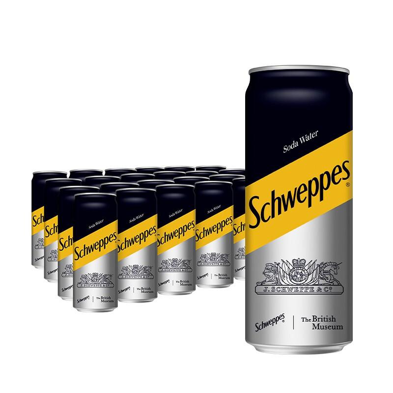 怡泉 Schweppes 无糖零卡 苏打水 汽水饮料 330ml*24罐 调酒 整箱装 可口可乐出品 新老包装随机发货