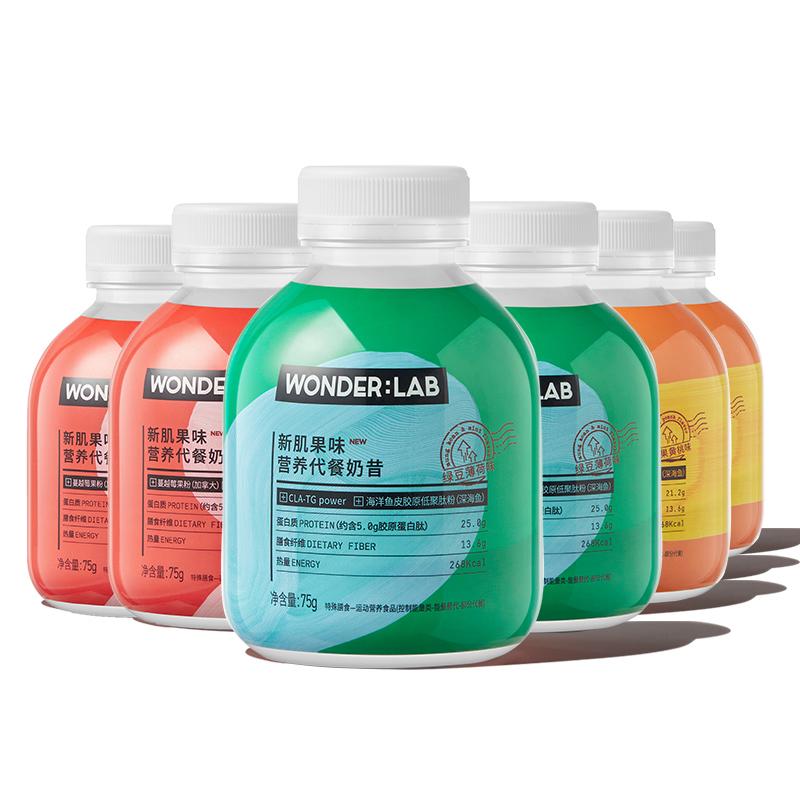 WonderLab 新肌果味代餐奶昔 1瓶1餐 輕盈養膚二合一 6瓶組合裝