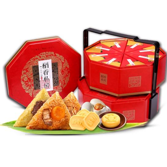 信農宜食優選 粽子禮盒 稻香村上品御禮粽子禮盒2245g端午禮品
