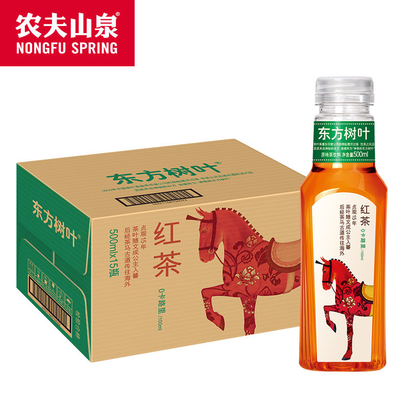 农夫山泉 东方树叶红茶500ml*15瓶整箱