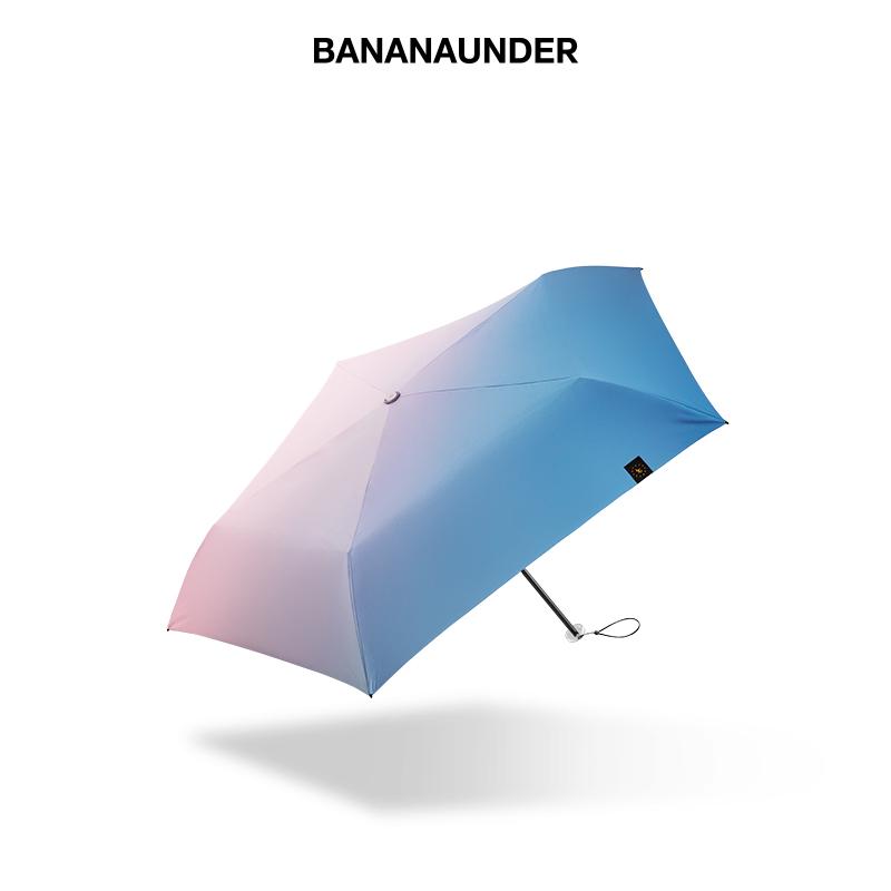 蕉下铅笔伞迷你超轻晴雨两用太阳伞防晒伞