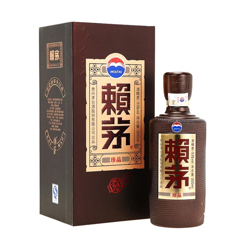茅台 赖茅珍品53度500ml 酱香型白酒