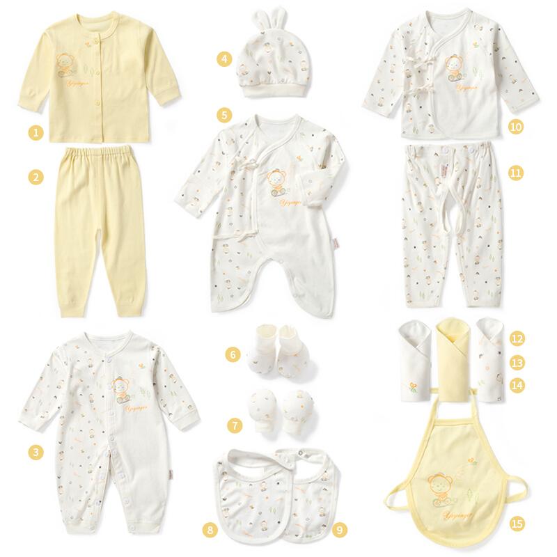 亿婴儿 婴儿礼盒纯棉套装婴儿衣服新生儿宝宝内衣用品礼盒15件套607黄色