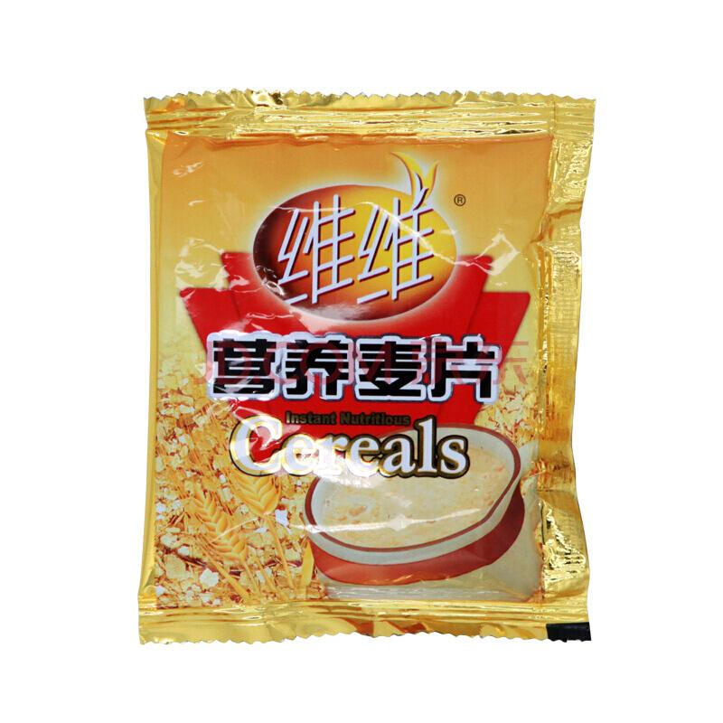 维维 冲饮谷物 营养早餐 速溶即食 代餐 牛奶加钙麦片800g,维维