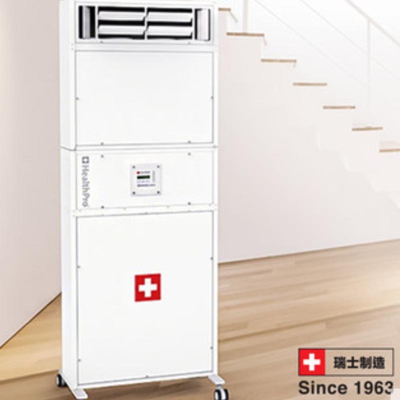 瑞士IQAir AURA CleanZone SL 空气净化器