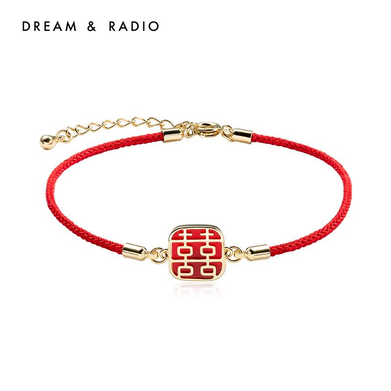 Dream&Radio红绳喜字手链新年本命年闺蜜女友生日新年礼物红手绳