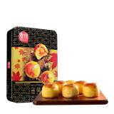 富锦中秋月饼礼盒装送礼佳品网红蛋黄酥皮月饼375克,富锦