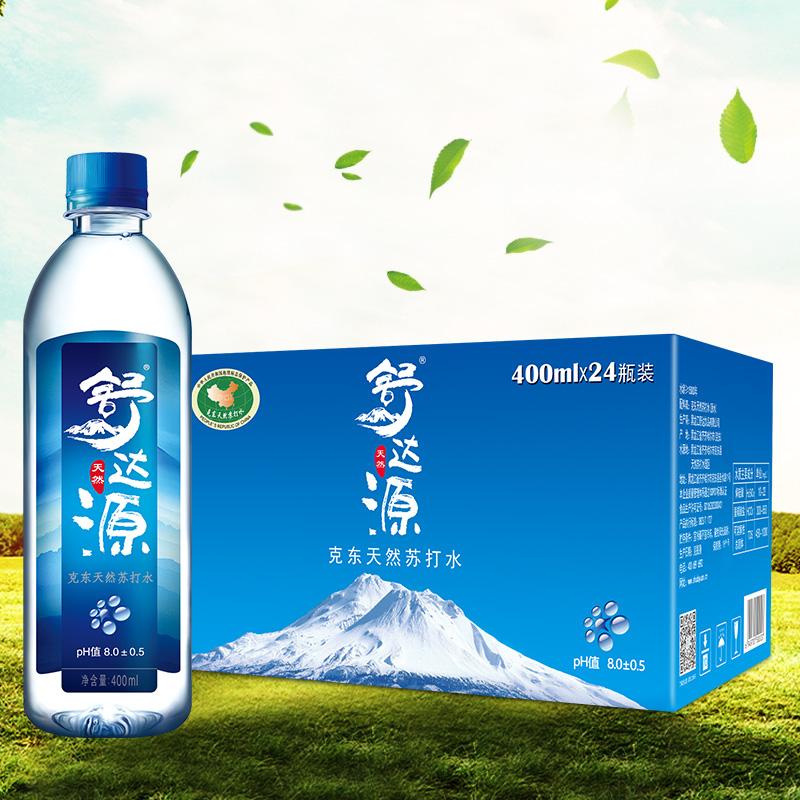 舒达源天然苏打水400ml*24瓶装 无气无糖弱碱性饮用水