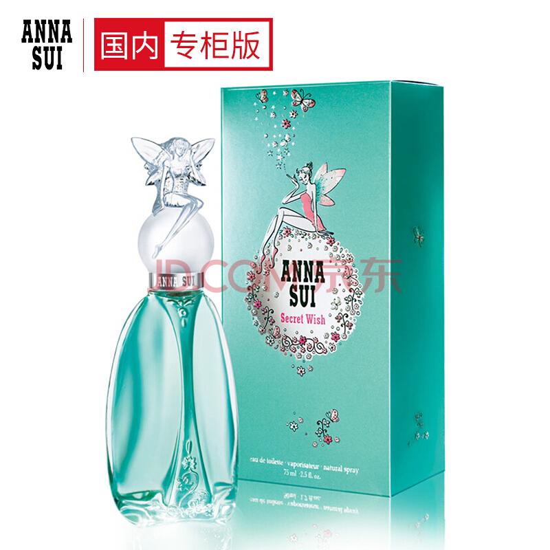 安娜苏(Anna sui)许愿精灵香水 75ml(又名:Anna sui安娜苏许愿精灵淡香水 75ml),安娜苏(Anna sui)