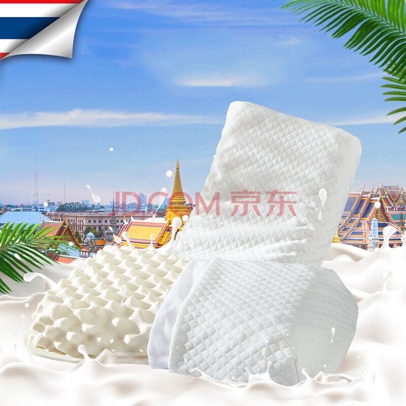 梦洁家纺 MAISON 枕头 泰国进口乳胶枕 90%乳胶含量 天然乳胶枕头 SPA按摩乳胶枕 防螨黑科技38*59cm,梦洁家纺