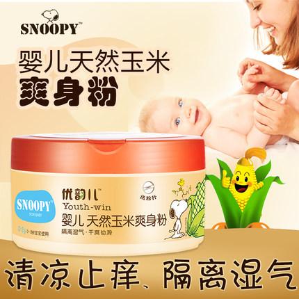 SNOOPY史努比婴儿天然玉米爽身粉痱子粉