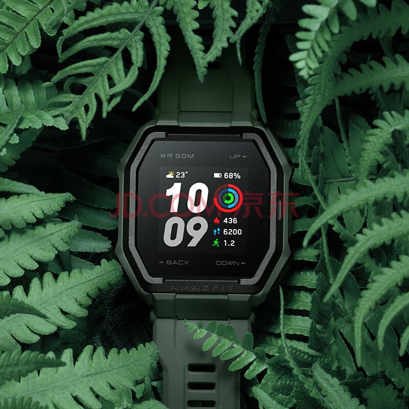 Amazfit Ares 智能运动户外手表 华米科技出品 70种运动模式 50米防水 GPS轨迹 多彩反射屏 消息提醒 军绿色,AMAZFIT
