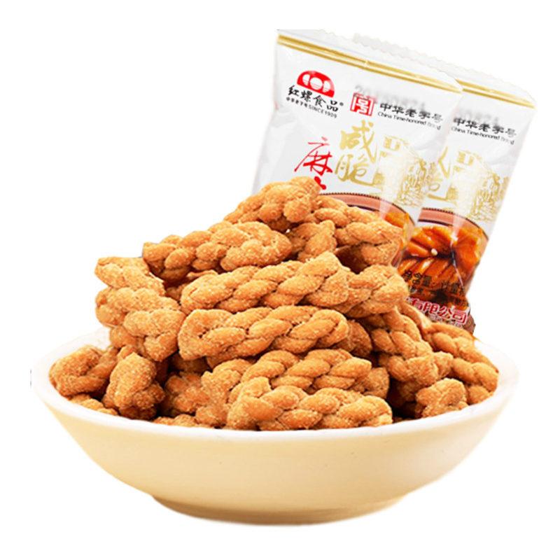 紅螺 北京特產咸香脆麻花500g傳統糕點休閑零食特產老北京小吃
