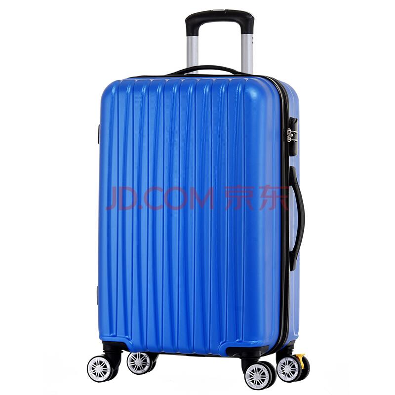 博兿(BOYI)万向轮拉杆箱24英寸男女士旅行箱轻盈行李箱 BY-72002极光蓝,博兿(BOYI)