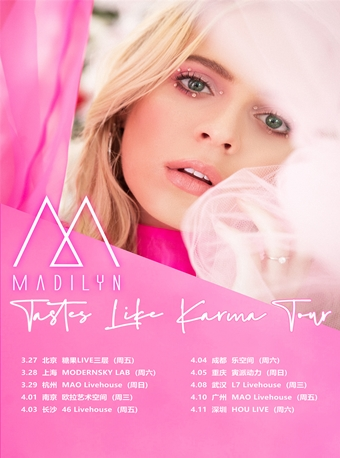 [北京]Madilyn Bailey Tastes Like Karma Tour 2020 巡演 北京站
