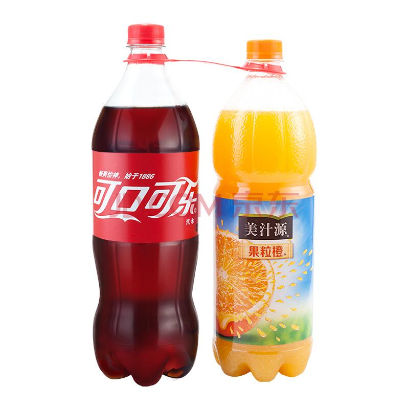 可口可乐1.25L汽水+美汁源果粒橙1.25L果汁饮料2瓶组合装 果汽双提,可口可乐(Coca-Cola)