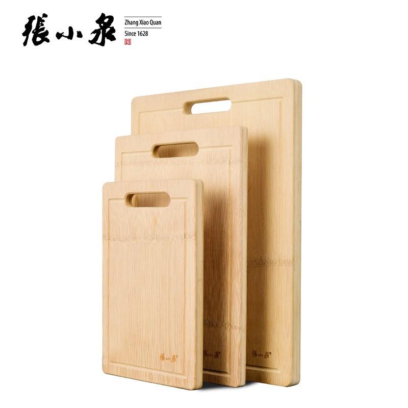 【百年老字号】张小泉整竹菜板 厨房切菜刀板家用大号案板迷你占板小切水果砧板