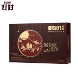 好时 HERSHEY'S 经典广式 台式桃山皮 锦绣好时月饼礼盒300g,好时(HERSHEY'S)