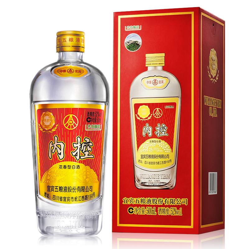 52度 五糧液股份 內控酒·老酒復古瓶 500ml 濃香型 白酒