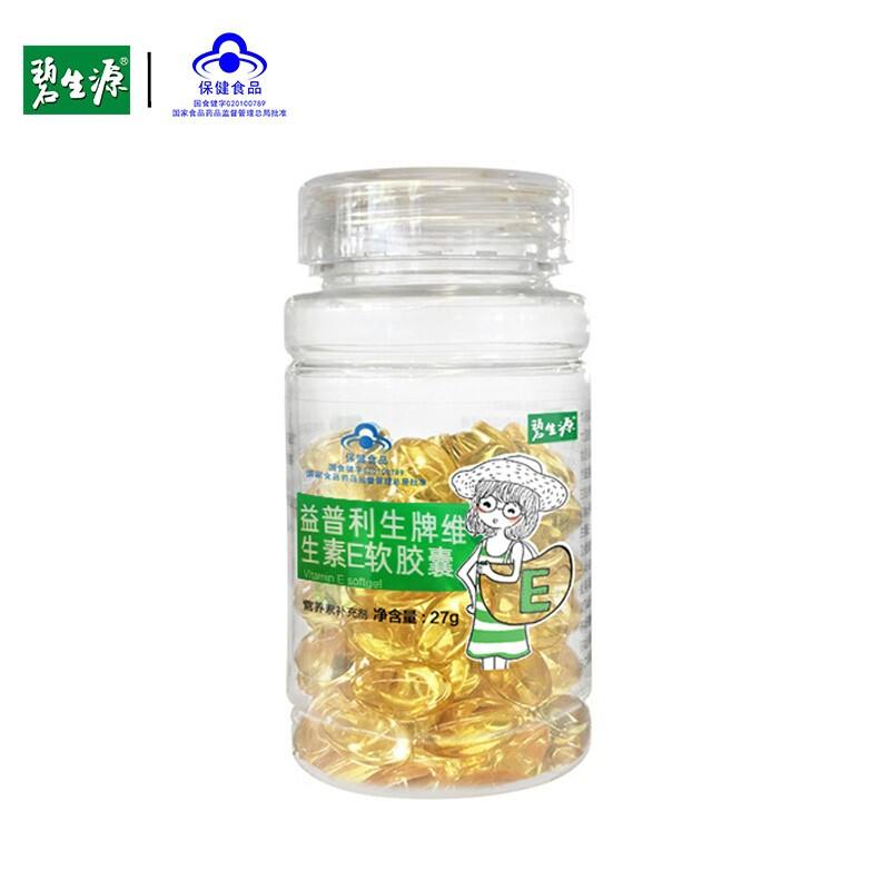 碧生源天然维生素e软胶囊补充维生素 0.45g/粒*60粒