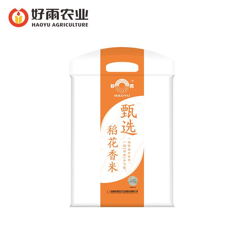 【好雨】甄選稻花香米1.5kg