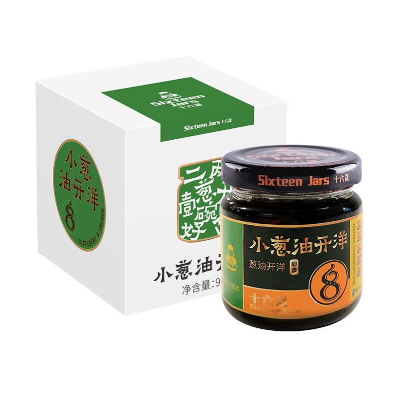 上海特色葱油拌面酱 小葱油开洋 十六盏(2盒装)