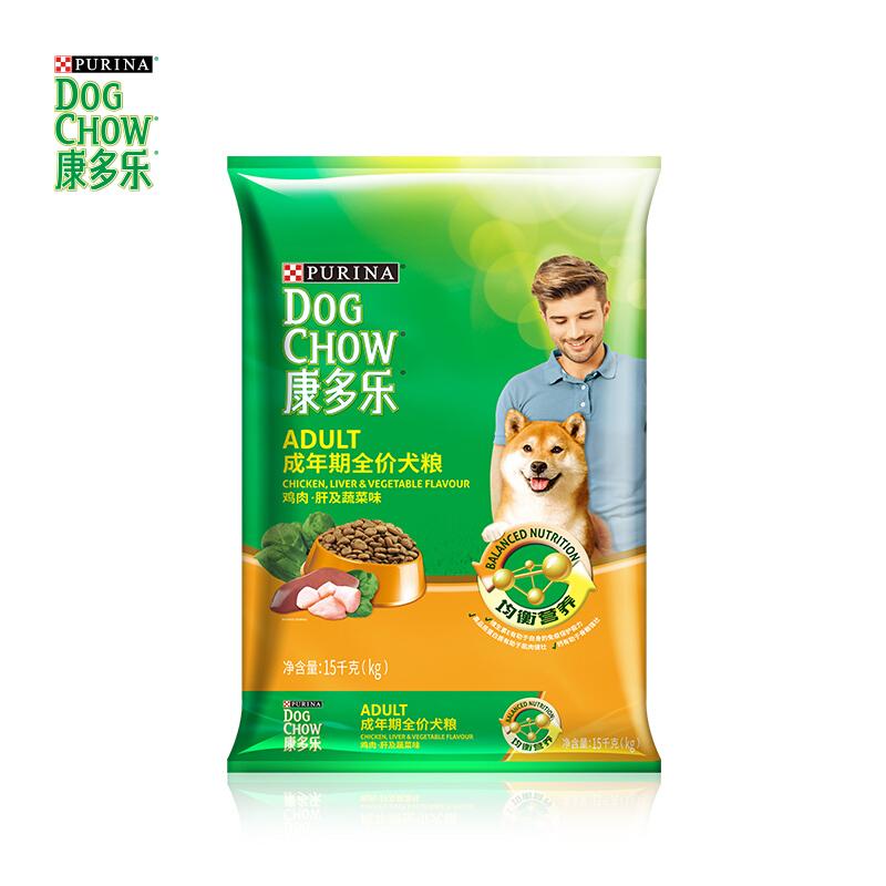 康多樂(DOG CHOW)成犬狗糧15kg 雞肉蔬菜味 大中小型犬泰迪貴賓金毛拉布拉多