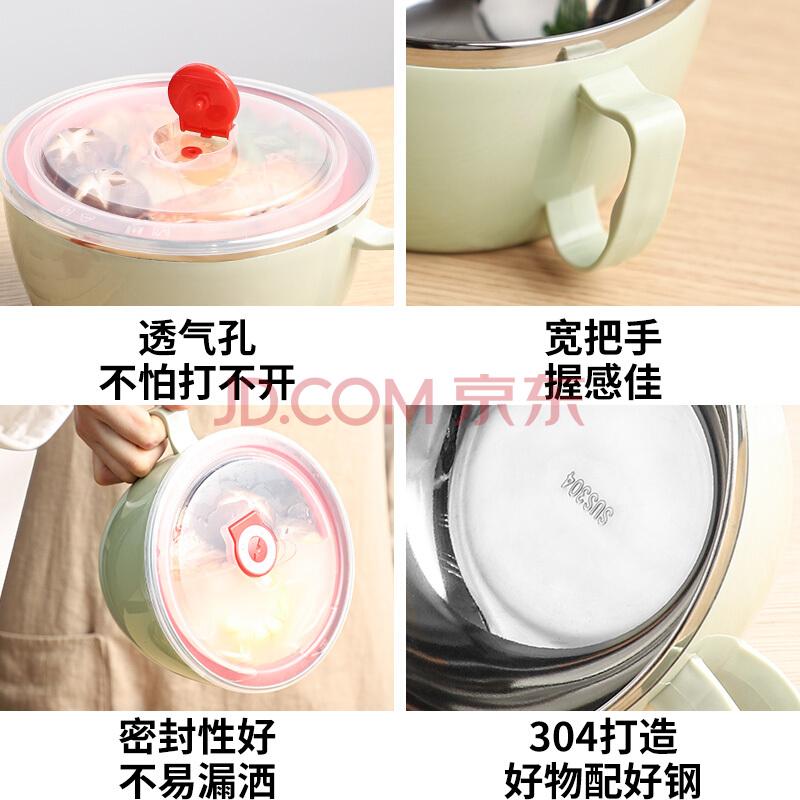 拜格 304不锈钢泡面碗 杯带盖学生宿舍便当饭盒快餐杯大号1200ml BX6005,拜格(BAYCO)