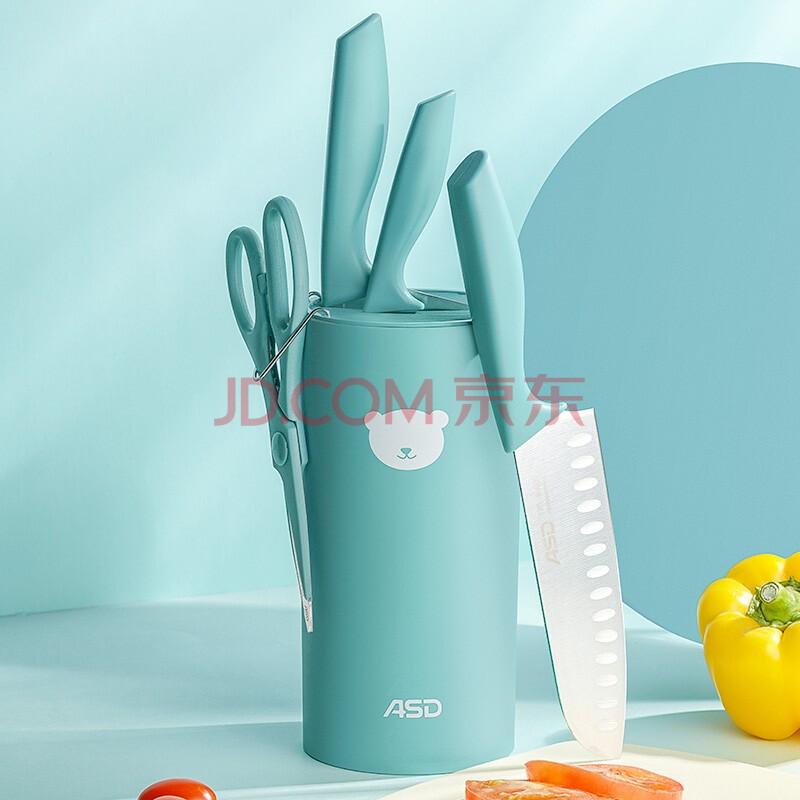 爱仕达(ASD)刀具套装 厨房锋利刀具5件套组合 切片刀切菜刀 厨师刀切肉刀 水果刀 厨房剪刀RDG05H5WG-B,爱仕达(ASD)