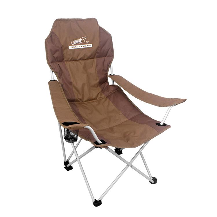 领路者 LZ-1504户外便携折叠椅沙滩椅半躺椅