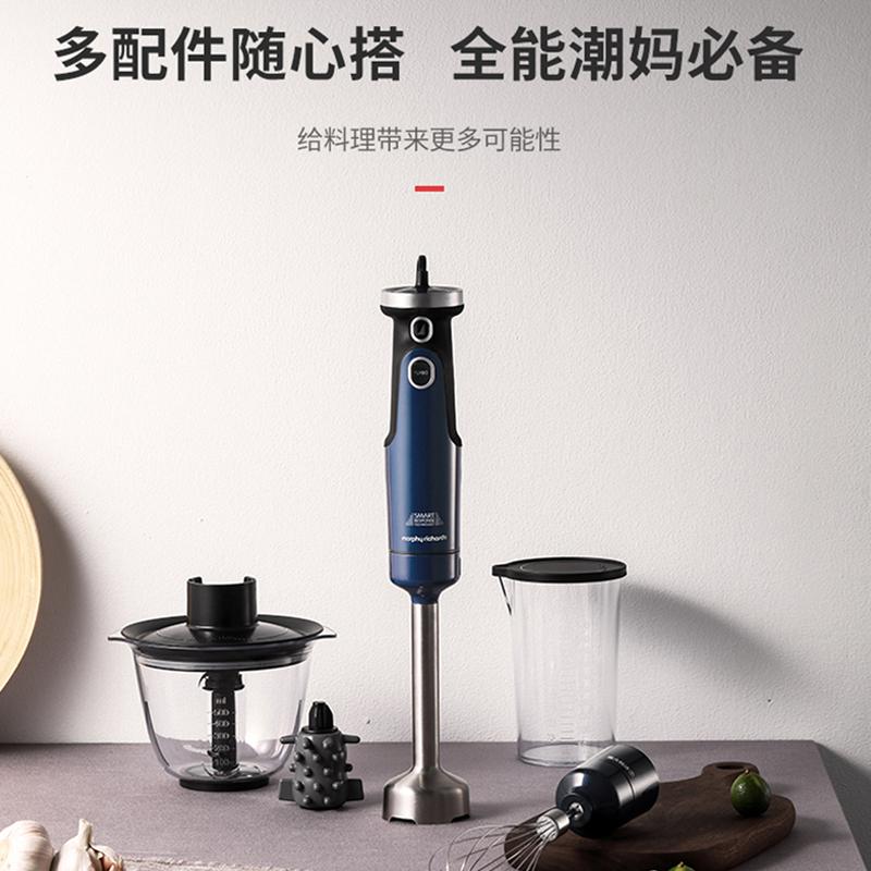 摩飞 多功能料理棒搅拌机