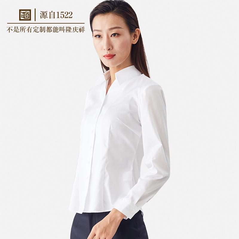 隆庆祥私人量身定制女士衬衫通勤衬衣职业装修身OL工作服白正装