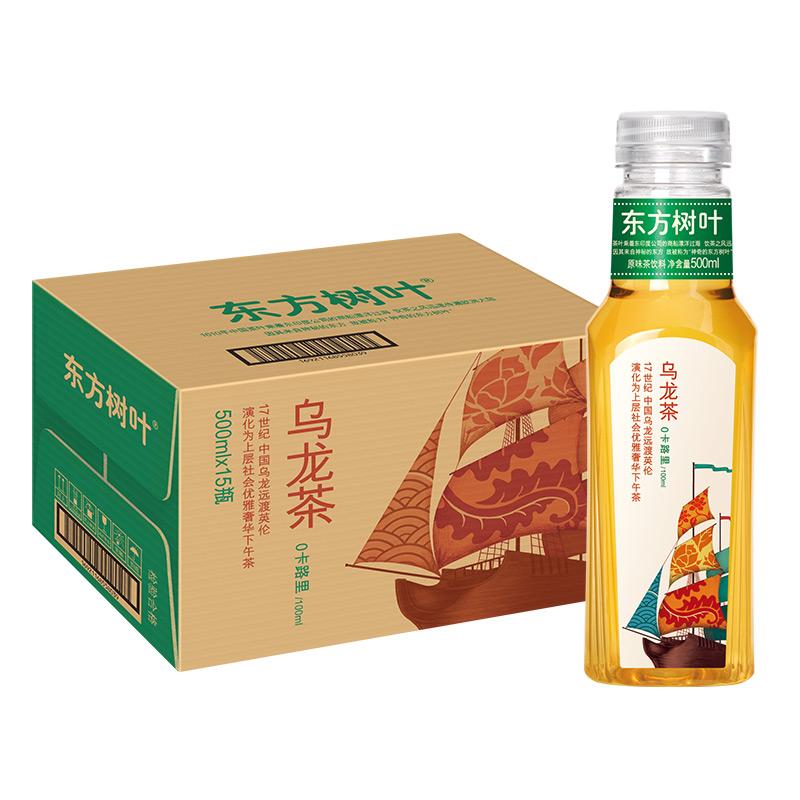 农夫山泉 东方树叶乌龙茶500ml*15瓶整箱