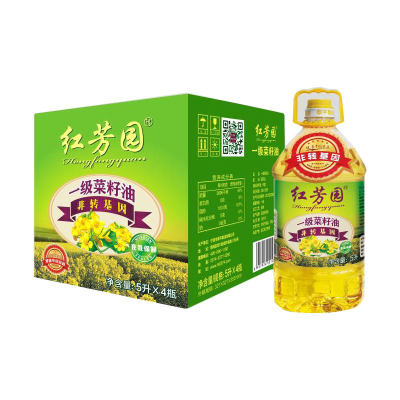 紅芳園一級菜籽油 非轉基因食用油 凈含量:5L