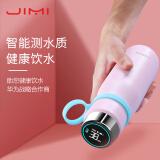 吉米有品JIMI 监测水质保温杯 智能水杯饮水提醒不锈钢时尚杯子女S1 pro+粉,吉米有品(JIMI)