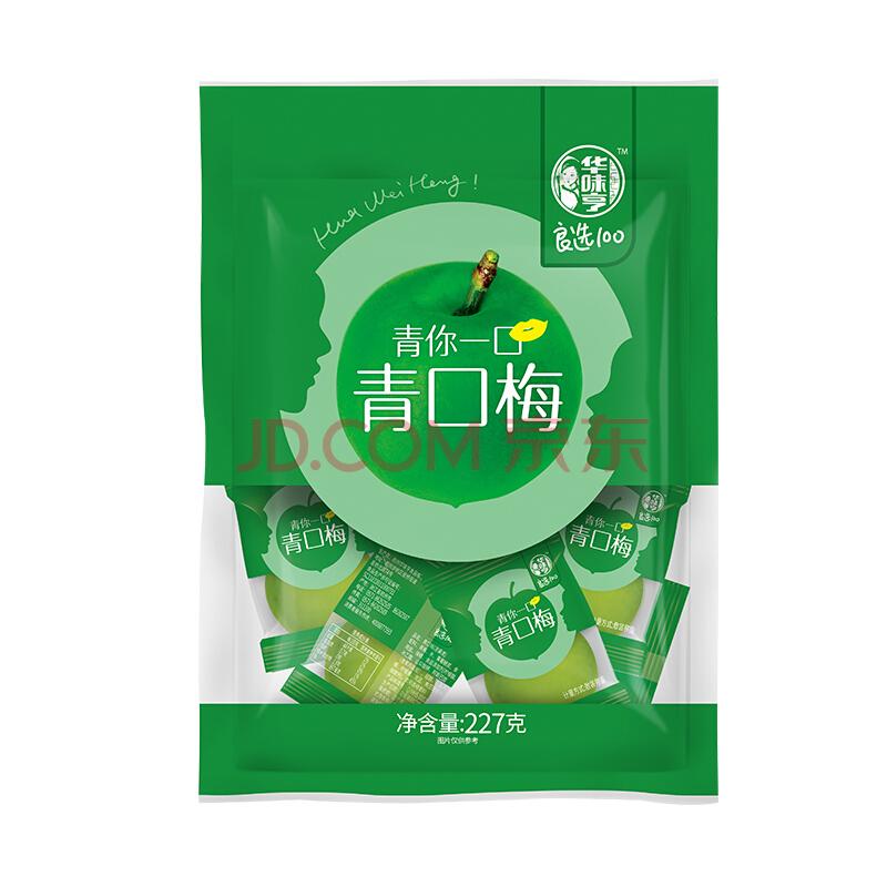 华味亨 青口梅 蜜饯果干话梅子干青梅零食品小吃 青口梅227g/袋,华味亨