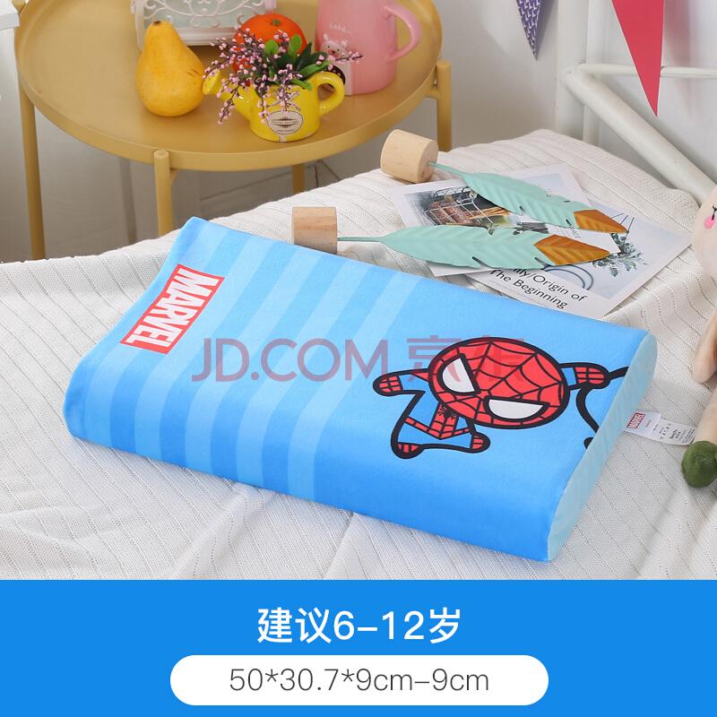 迪士尼(Disney)乳胶枕 泰国天然儿童乳胶枕头 婴儿枕芯 蜘蛛侠 6-12岁 50*30*7-9cm,迪士尼(Disney)